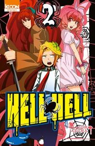 manga_hell.hell.2