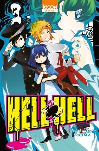 manga_hell.hell.3
