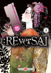 manga_reverseal.1