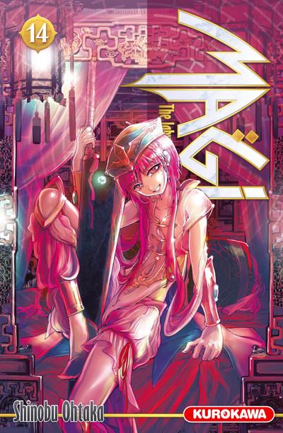 manga_magi.14