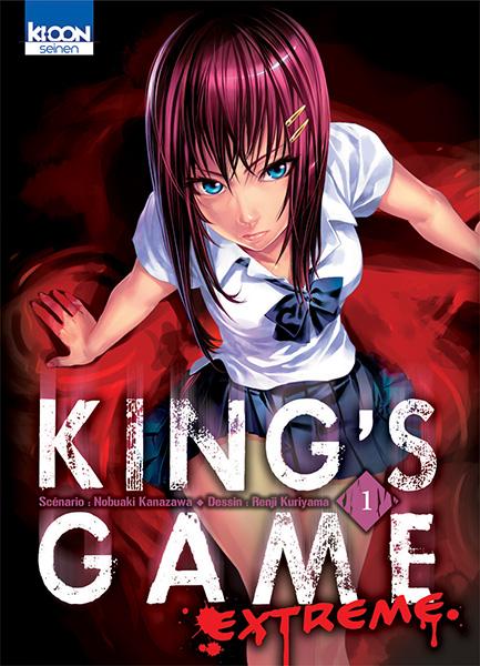 manga_king.game.extreme.1