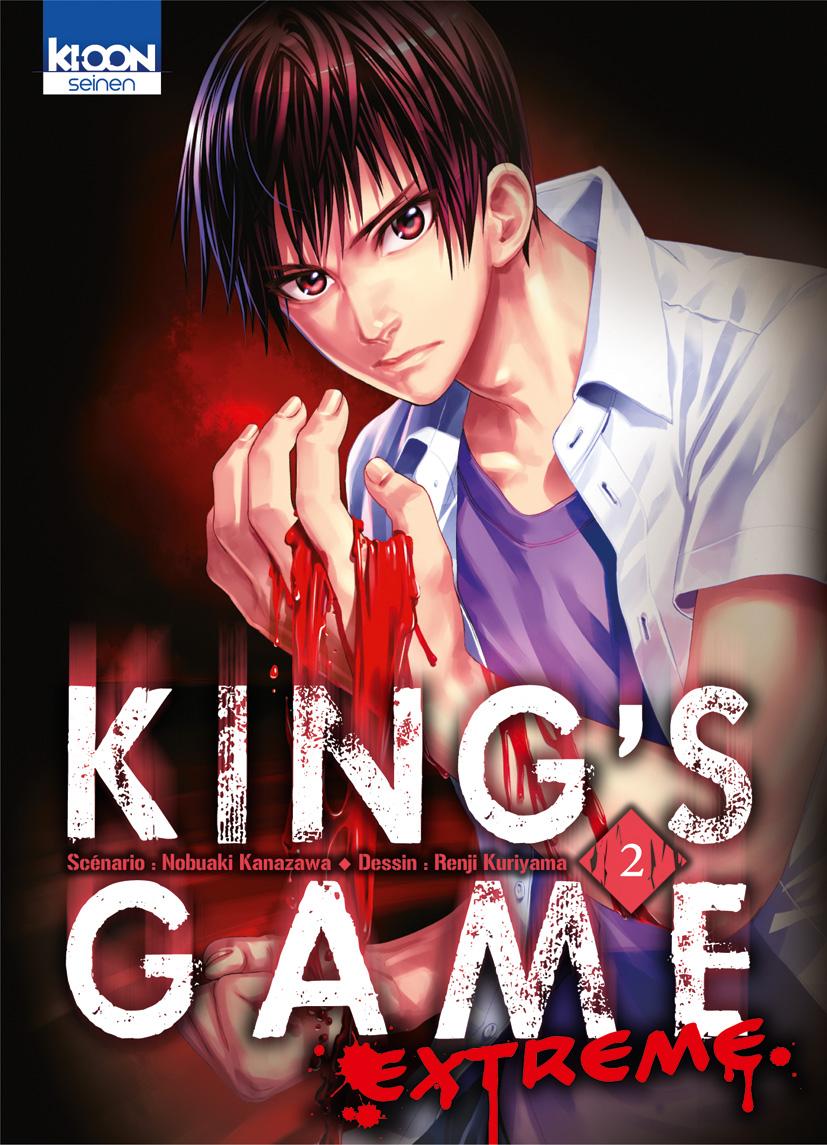 manga_king.game.extreme.2