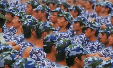 La Chine : une menace militaire ?
