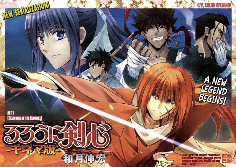 daily-books.com-kenshin-restauration-1