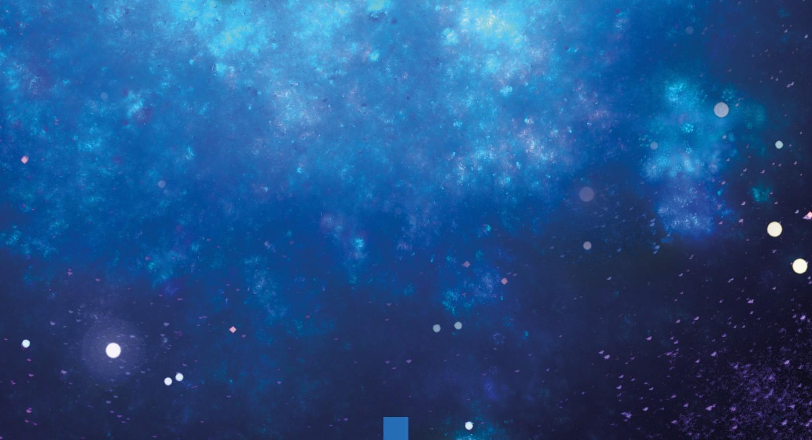 Sous le voile du cosmos