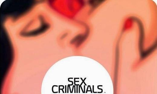 sex criminal t.1 - extrait