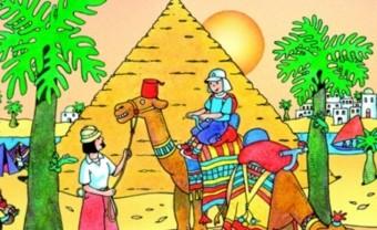 Enigmes de la pyramide