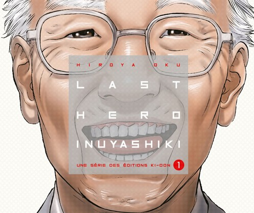 Last Hero Inuyashiki t.1 - extrait