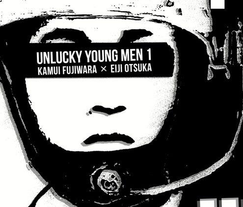Unlucky Young Men t.1 extrait