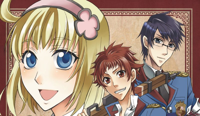 Valkyria chronicles II t.1 extrait