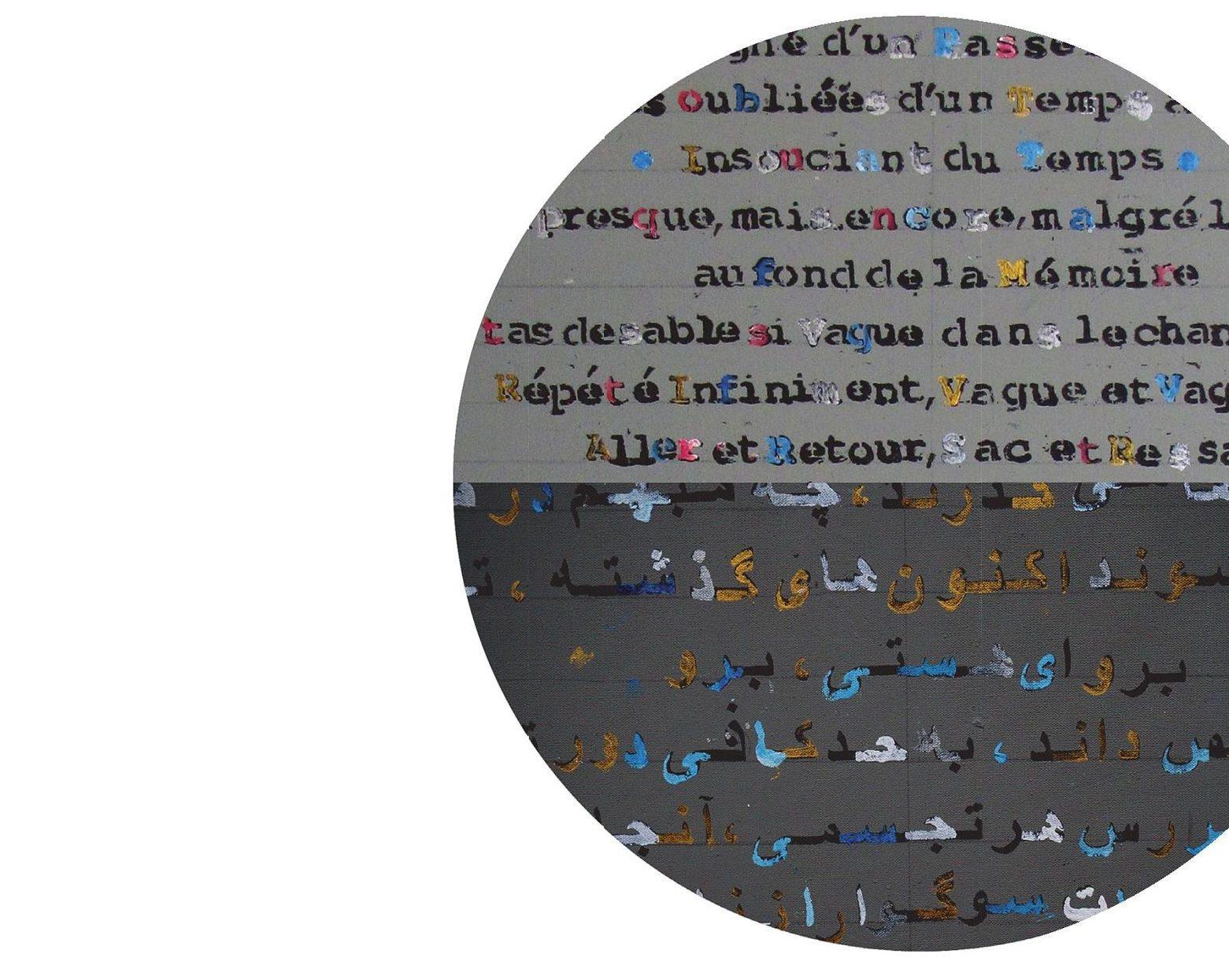 Une incertaine poésie… (de l'écriture plasticienne)