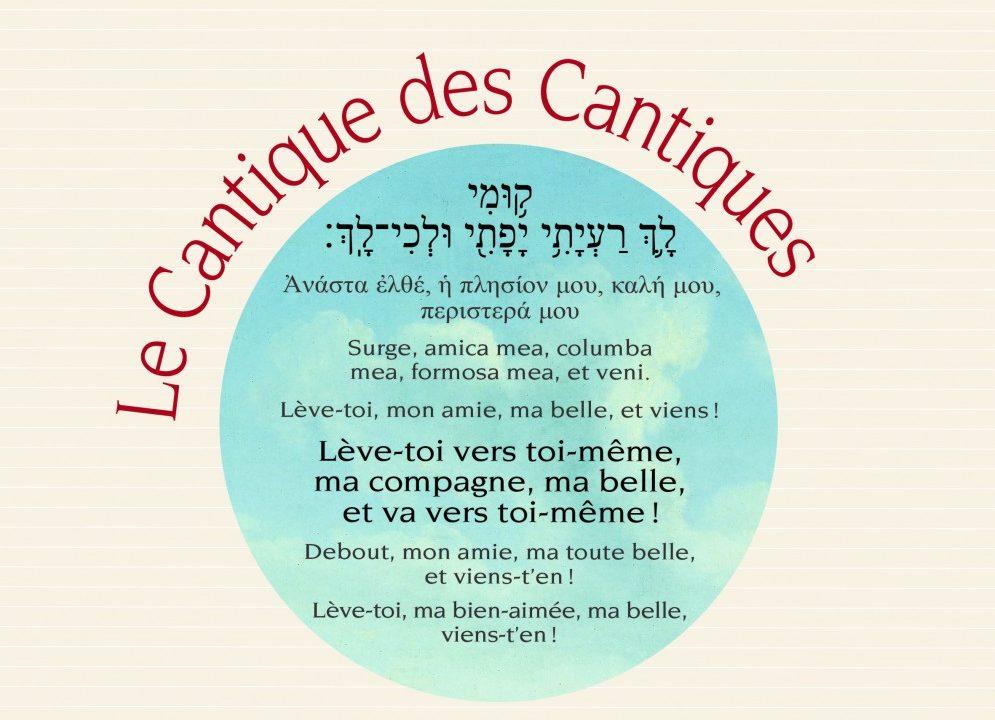 Le Cantique des Cantiques